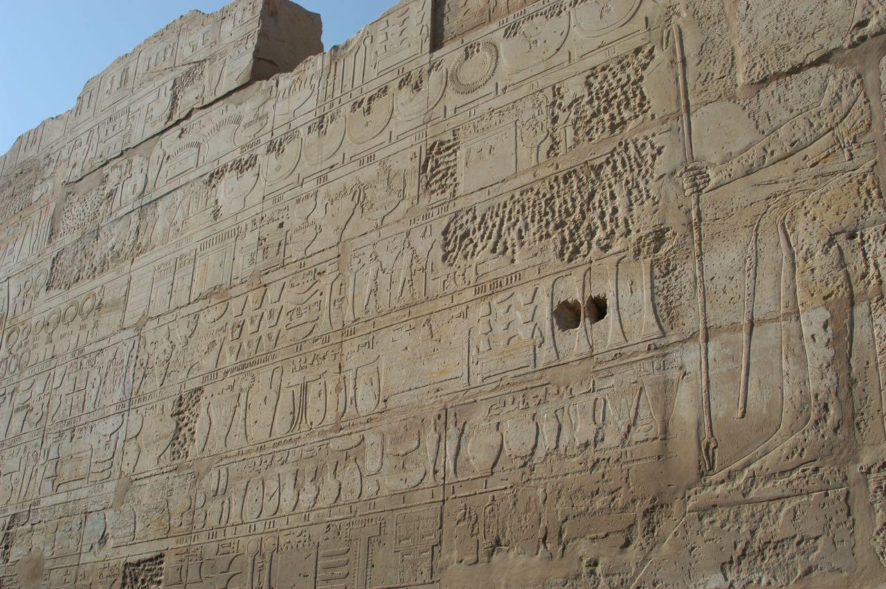 RTW Egypt DSC_6454