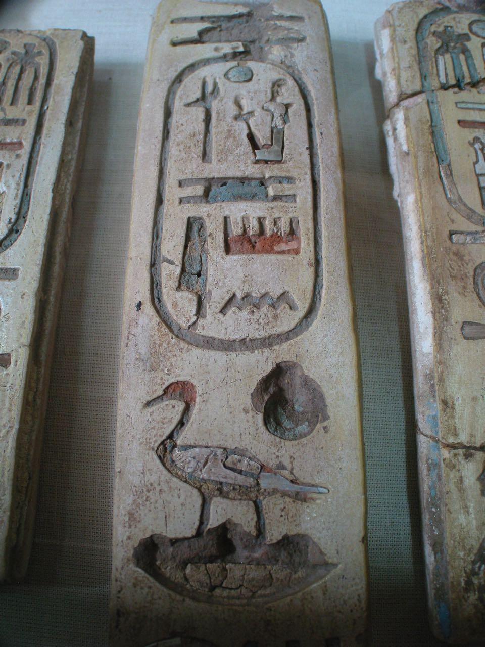 RTW Egypt IMG_2870